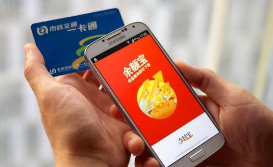 nfc手机怎么用支付宝充值一卡通公交卡